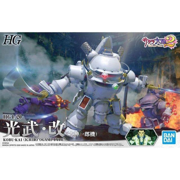 Bandai 1/20 HG Kouba-Kai (Ichigo Ogami Custom) package artwork