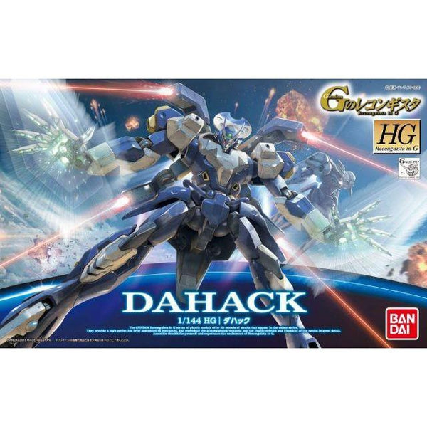 Bandai 1/144 Dahack package artwork