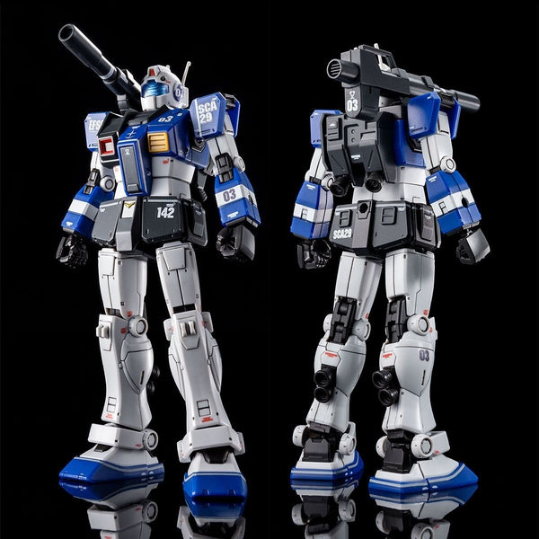 P-Bandai 1/144 HG GM Cannon Rocket Booster Equipment front and rear view side by side