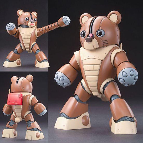 Bandai 1/144 HG GPB-04B Beargguy 3 different views in 1 picture
