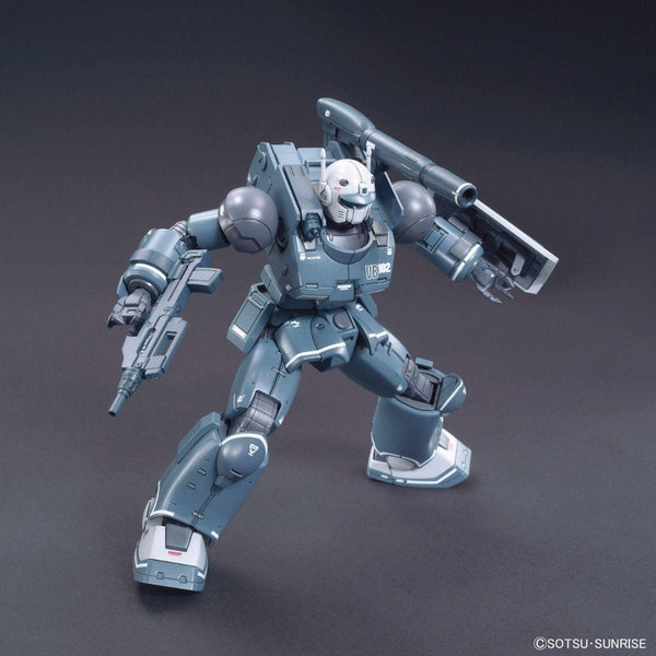 Bandai 1/144 HG Guncannon First Type Iron Cavalry action stance