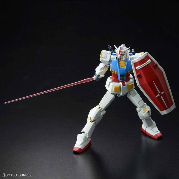 Bandai 1/144 HG G40 Industrial Design Ver. action pose 1
