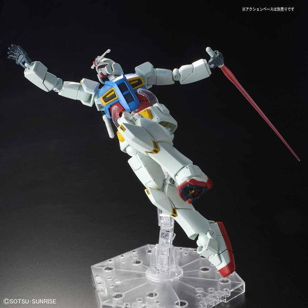 Bandai 1/144 HG G40 Industrial Design Ver. action pose 2