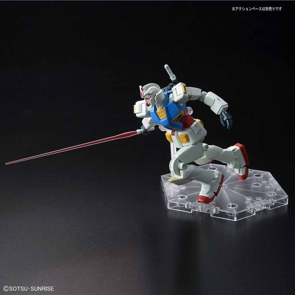 Bandai 1/144 HG G40 Industrial Design Ver. action pose 3