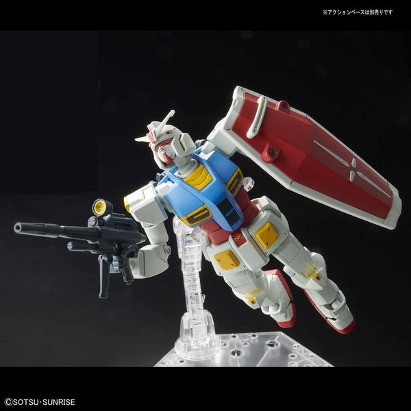Bandai 1/144 HG G40 Industrial Design Ver. action pose 4