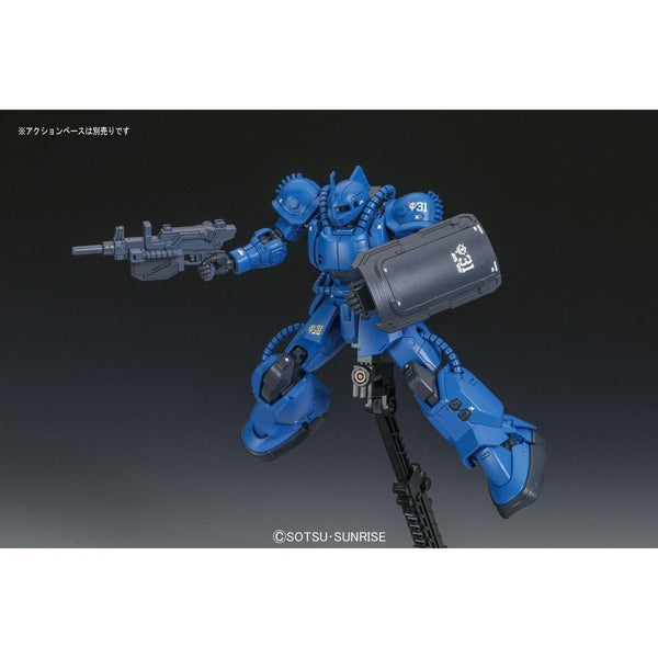 Bandai 1/144 HG MS-04 Bugu (Ramba Ral) with machine gun and shield