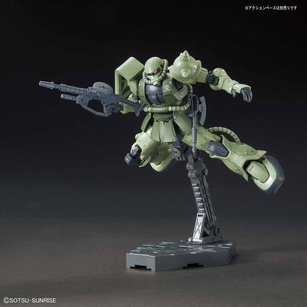 Bandai 1/144 HG MS-06C Zaku II Type C/Type C-5 with rifle