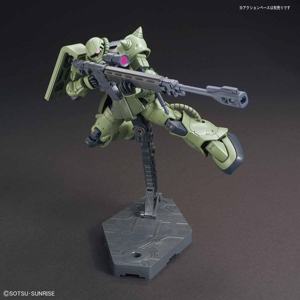 Bandai 1/144 HG MS-06C Zaku II Type C/Type C-5 with heat hawk