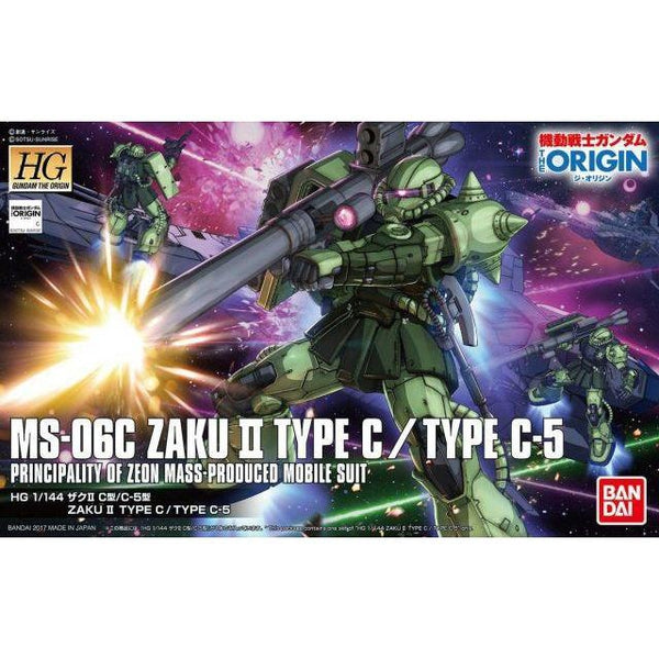 Bandai 1/144 HG MS-06C Zaku II Type C/Type C-5 package art