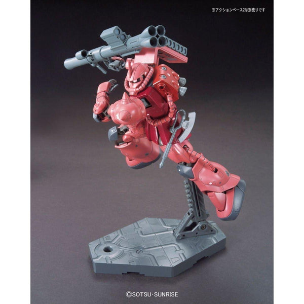 Bandai 1/144 HG Char Aznable's MS-06S Zaku II (Origin) with weapon
