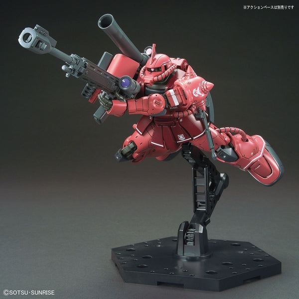 Bandai 1/144 HG Zaku II Red Comet Ver with weapon flight pose