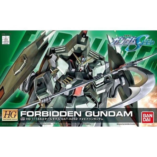 Bandai 1/144 HG Forbidden Gundam package artwork