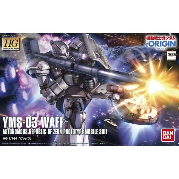 Bandai 1/144 HG YMS-03 Waff package artwork