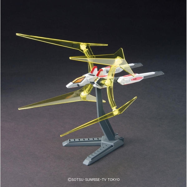 Bandai 1/144 HGBC Universe Booster Plavsky Power Gate