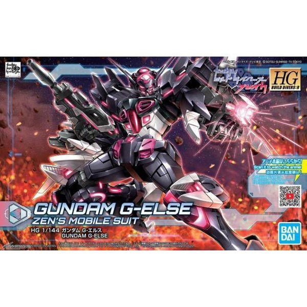 Bandai 1/144 HGBD:R Gundam G-Else package artwork