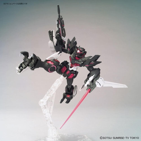 Bandai 1/144 HGBD:R Gundam G-Else  action pose foot thruster