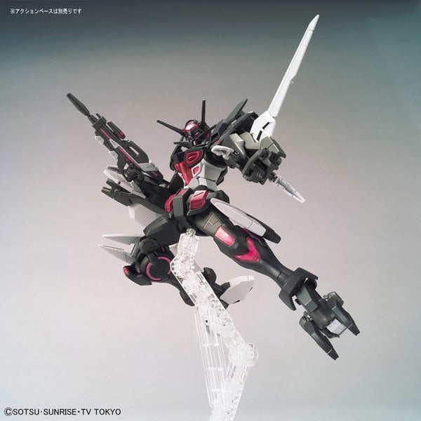 Bandai 1/144 HGBD:R Gundam G-Else action pose with weapons