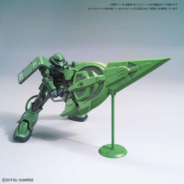 Bandai 1/144 HGBD:R Mass Production Type Zeonic Sword action pose