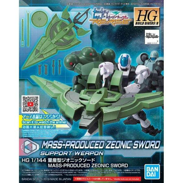 Bandai 1/144 HGBD:R Mass Production Type Zeonic Sword package art