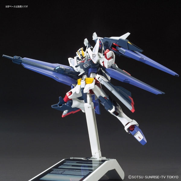 Bandai 1/144 HGBF Amazing Strike Freedom Gundam action pose 1