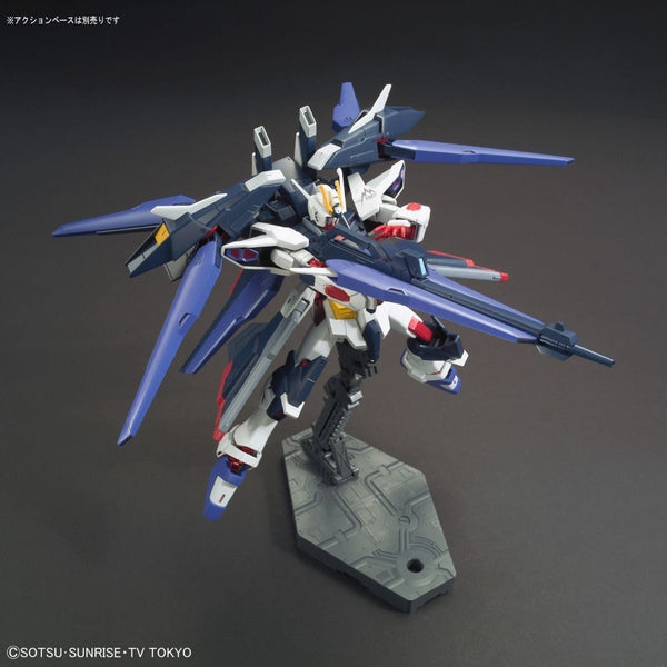 Bandai 1/144 HGBF Amazing Strike Freedom Gundam action pose 2