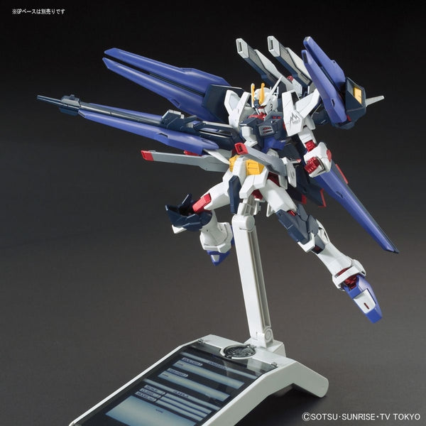 Bandai 1/144 HGBF Amazing Strike Freedom Gundam with weapons