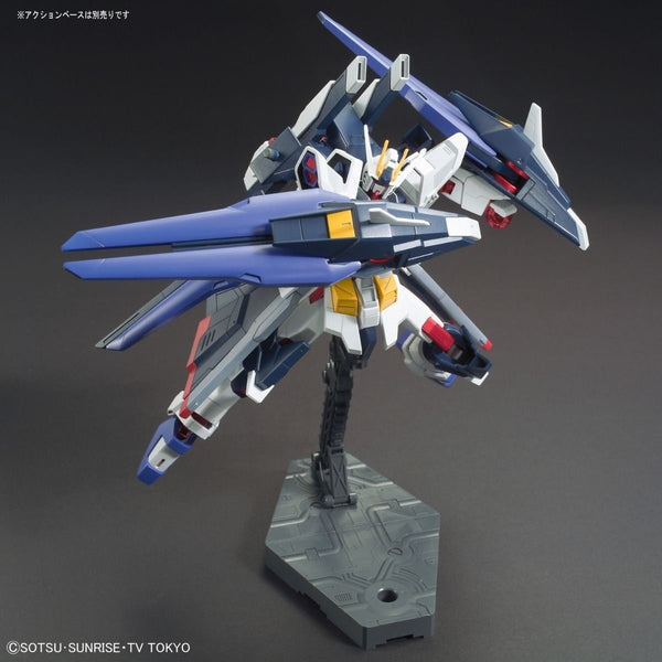 Bandai 1/144 HGBF Amazing Strike Freedom Gundam with weapons and shield