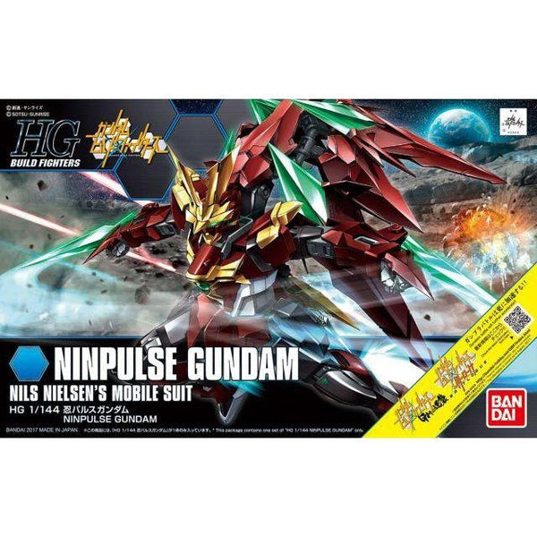Bandai 1/144 HGBF Ninpulse Gundam package art