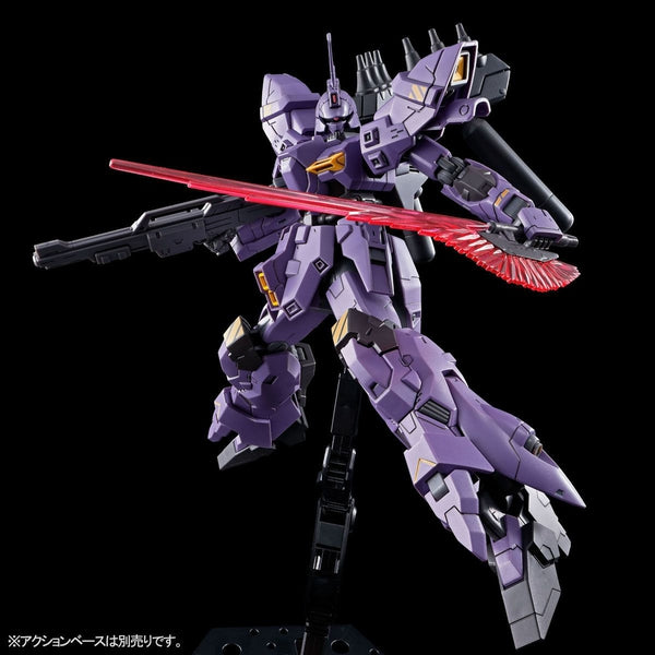 P-Bandai 1/144 HG Varguil action pose with beam tomahawk