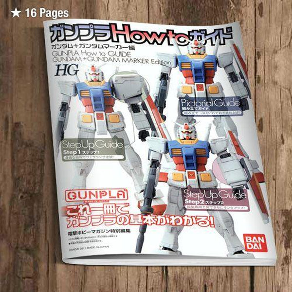Bandai 1/144 HG Gunpla Starter Set 2 how to guide
