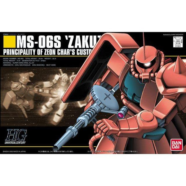 Bandai 1/144 HGUC MS-06S Zaku II Char's Custom package art