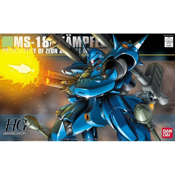 Bandai 1/144 HGUC MS-18E Kampfer package artwork