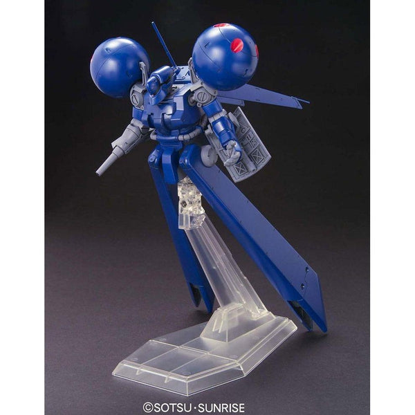 Bandai 1/144 HGUC MS-21C DRA-C with giant shoulder and leg thrusters