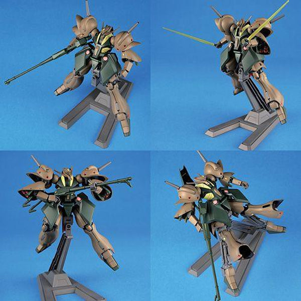 Bandai 1/144 HGUC RX-110 Gabthley 4 in 1 images