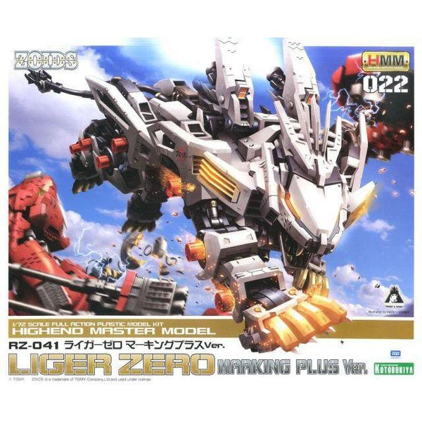 Kotobukiya 1/72 Zoids HMM RZ-041 Liger Zero Markings Plus Ver. package art