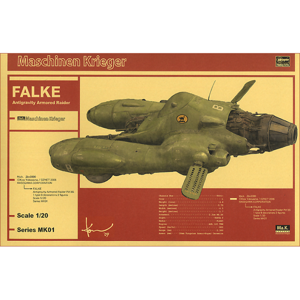 Hasegawa 1/20 Ma.k Pfk.85 Falke (Antigravity Armoured Fighter) package art