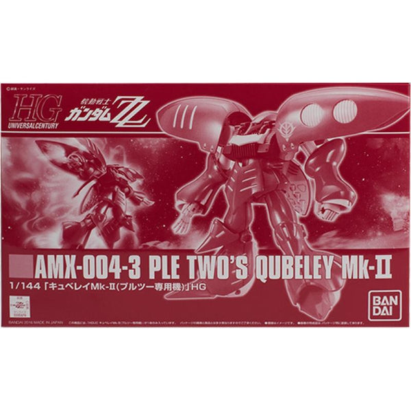 P-Bandai 1/144 HG PLE Two's Qubeley Mk-2 package art