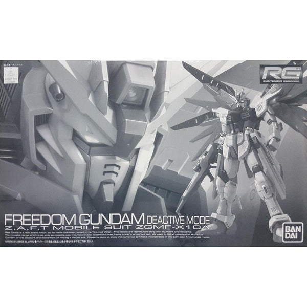 P-Bandai 1/144 RG Freedom Gundam (Deactive Mode) package art