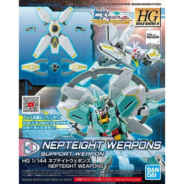 Bandai 1/144 HGBD:R Nepteight Weapons package artwork