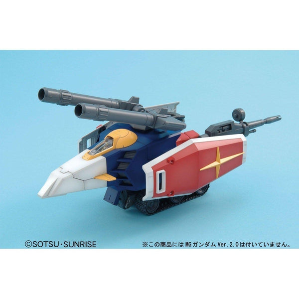 Bandai 1/100 MG G-Fighter with shield