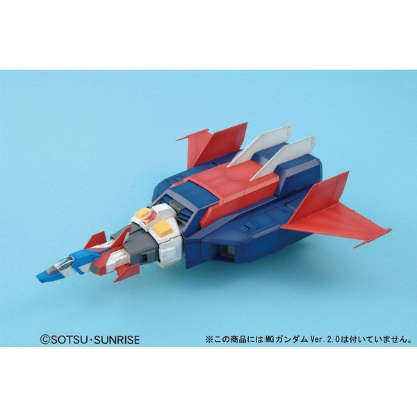 Bandai 1/100 MG G-Fighter action pose