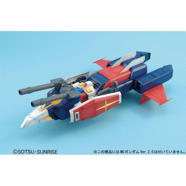 Bandai 1/100 MG G-Fighter action pose 2
