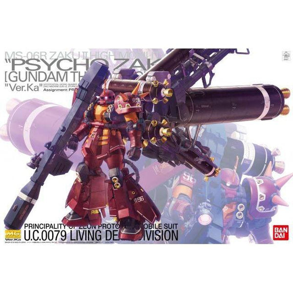 "Bandai 1/100 MG MS-06R Zaku II High Mobility Type ""Psycho Zaku Gundam Thunderbolt Ver Ka package art"