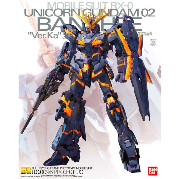 Bandai 1/100 MG Unicorn Gundam 02 Banshee Ver.Ka package art