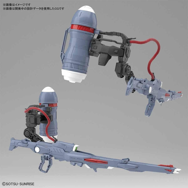 Bandai 1/100 MG Gunner Zaku Warrior (Lunamaria Hawke Custom) high energy cannon