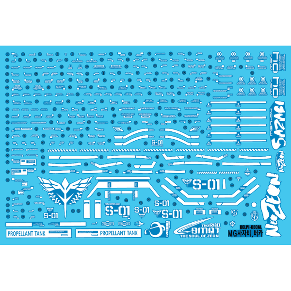 Delpi 1/100 MG Sazabi Luminous Water Slide Decal normal light