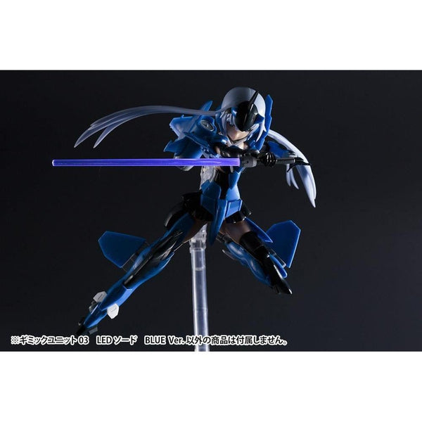 Kotobukiya M.S.G LED Sword (Battery Powered) blue