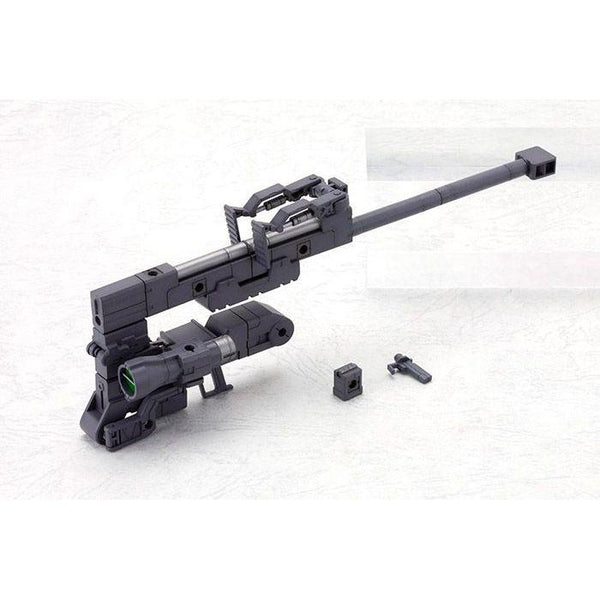 Kotobukiya M.S.G MH01R Heavy Weapon Strong Rifle 1
