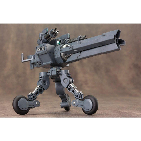 Kotobukiya M.S.G MH08 Heavy Weapon Unit Sentry Gun