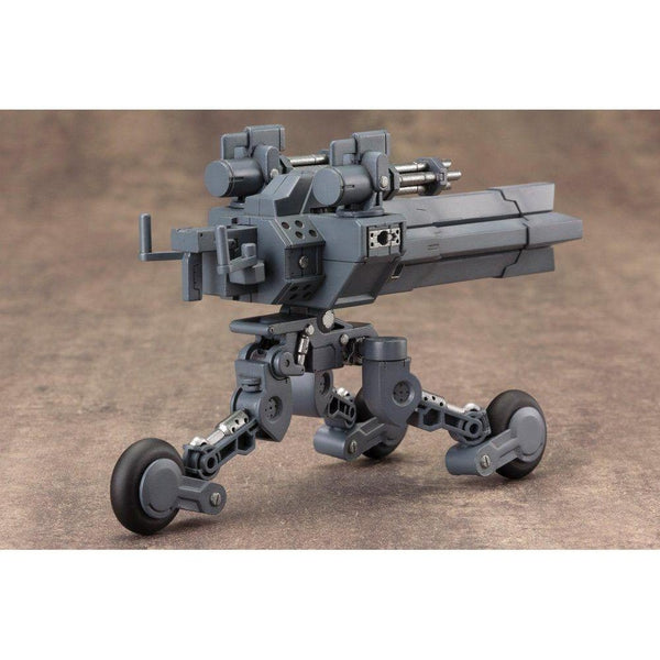 Kotobukiya M.S.G MH08 Heavy Weapon Unit Sentry Gun rear view